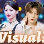 Visual là gì?