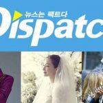 Dispatch là gì?
